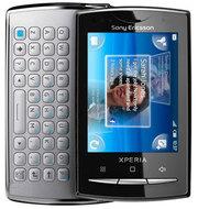 Sony Ericsson XPERIA X10 Quadband 3G GPS Unlocked Phone $300USD