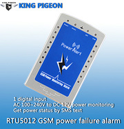 RTU5012 GSM SMS power failure alarm unit