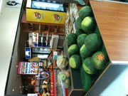 Fruit & Veg shop 4 quick sale $28000